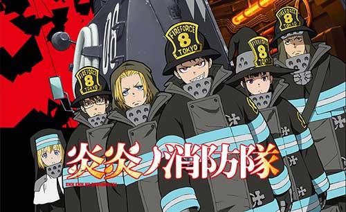 永遠 の 消防 隊 キャラ